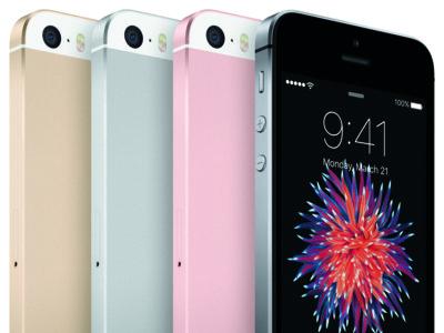 iPhone SE, todo lo que necesitas saber