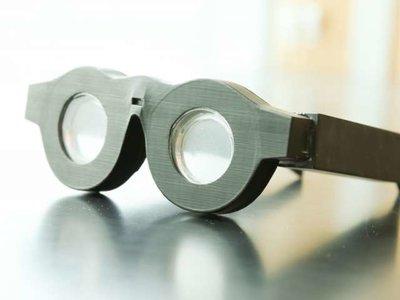 Gafas que se autogradúan de cerca y de lejos al instante