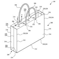 Apple quiere patentar un sistema de producción de bolsas de papel: lo que sea por el medioambiente
