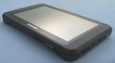 Samsung NP-Q1EX elimina el teclado en el UMPC