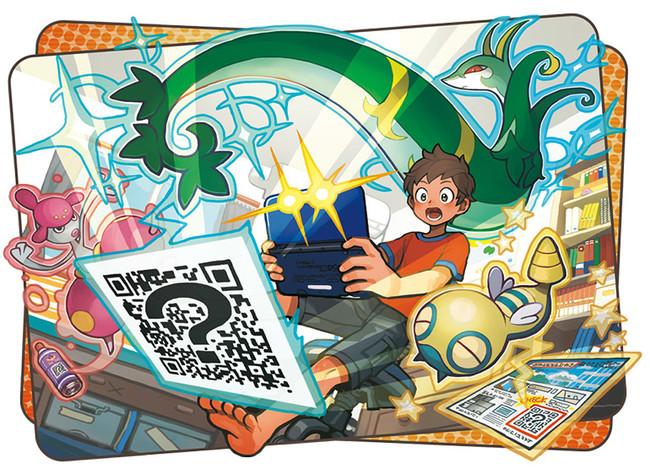 Pokemon Sol Luna Qr