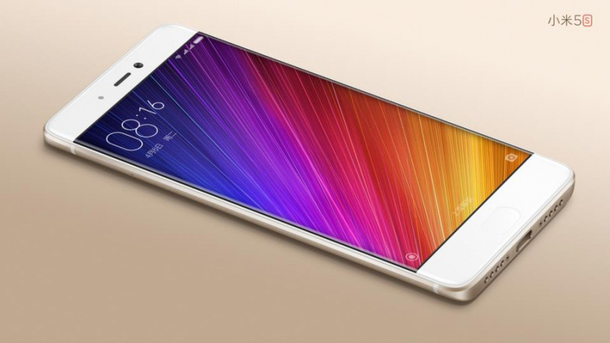 Foto de Xiaomi Mi 5s y Xiaomi Mi 5s Plus, imágenes (1/12)