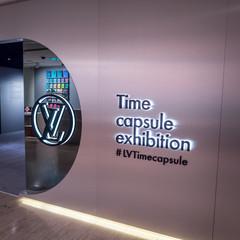 Foto 1 de 16 de la galería visitamos-time-capsule-la-exposicion-de-louis-vuitton-en-el-museo-thyssen-de-madrid en Trendencias
