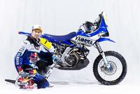 Declaraciones y galería de Cyril Despres con la nueva Yamaha YZ450F Rally del Rally Dakar