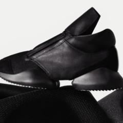Foto 5 de 5 de la galería adidas-by-rick-owens en Trendencias Hombre