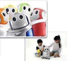 Papero, la niñera robot