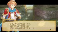 El 'Little King's Story' de PS Vita en imágenes