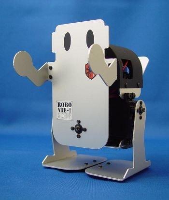 Robovie, el pequeño robot programable