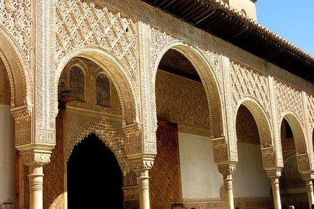 Ayudas para emprendedores de la Junta de Andalucía