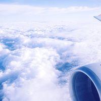 El ruido del motor de un avión te puede ayudar a conciliar el sueño