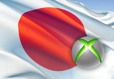 Microsoft a la conquista de Japón. Prepara un nuevo RPG de gran magnitud