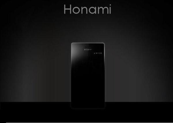 Honami