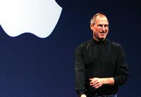La prensa inglesa podrá ver la Macworld Keynote en directo
