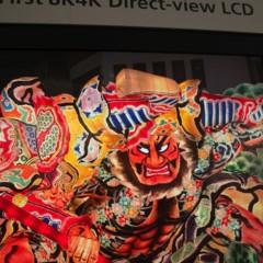 Foto 6 de 10 de la galería sharp-8k4k en Xataka