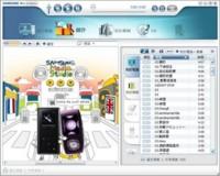 Tienda on-line de música de Samsung