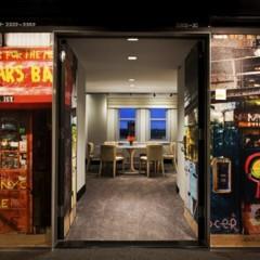 Foto 9 de 16 de la galería hotel-row-nyc en Trendencias