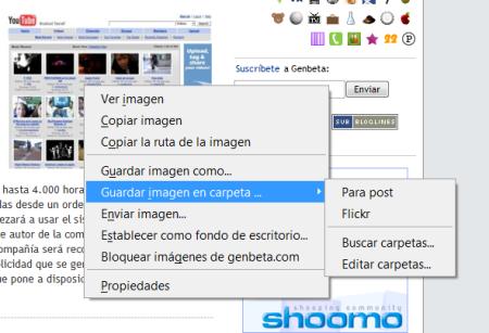 Guardar imágenes con Firefox de forma sencilla