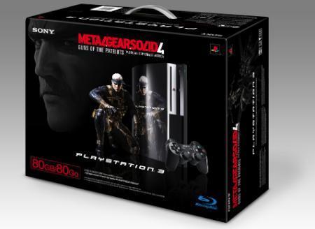 Sony pondrá a la venta el pack definitivo de PS3... en USA