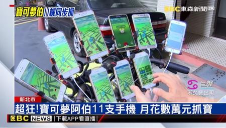 Un señor de 70 años de Taiwán es probablemente el mayor fan de Pokémon GO del mundo con sus nueve móviles