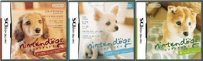 Los perritos de Nintendo DS con fecha oficial