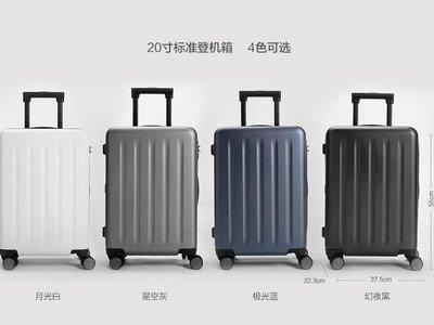 Código de descuento: Xiaomi Mi Trolley por 62,29 euros y envío gratis