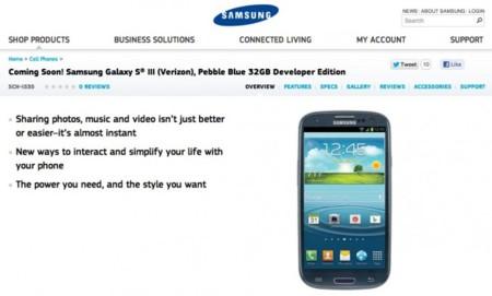 Samsung Galaxy SIII también vera la luz en formato Developer Edition