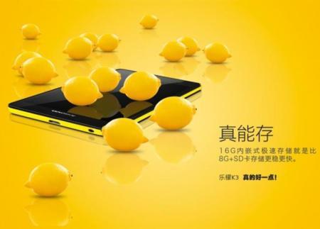 Lenovo K3 Music Lemon (6)