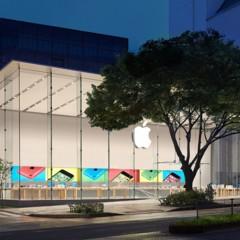 Foto 2 de 12 de la galería apple-store-omotesando-1 en Applesfera