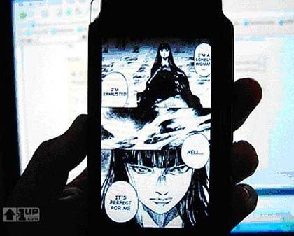 Ponle un manga a tu PSP