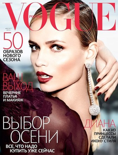 natasha-poly-august-2012-vogue-russia-photoshop.jpg