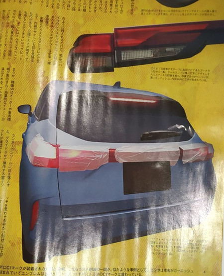 Nissan Note 2021 2
