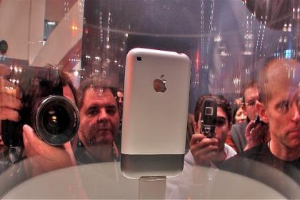 iPhone y prensa