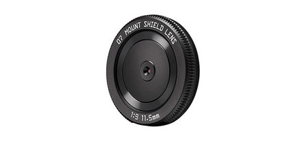 Pentax_07_mount_shield_lens