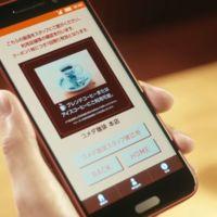 Ser un conductor responsable y no usar el teléfono al volante te da café gratis en Japón