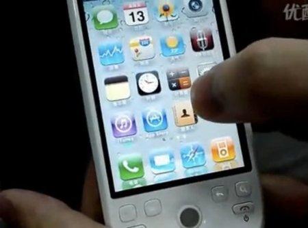 iOS 4.0 corriendo en un HTC Magic, el 'hackintosh' llega a los móviles