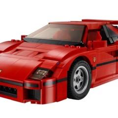 ferrari-f40-lego
