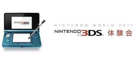 Nintendo 3DS tendrá bloqueo regional