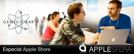 [Especial Apple Store] Todo lo que necesitas saber sobre el Genius Bar
