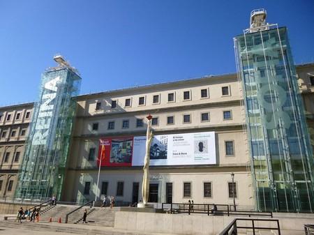 Madrid Museo Nacional Centro De Arte Reina Sofia Mncars 03
