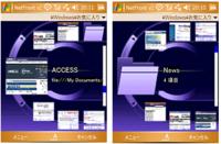 NetFront 3.5 para el MWC