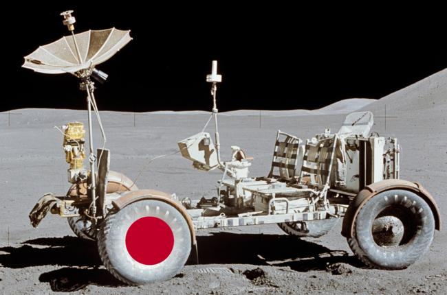 Japan Rover