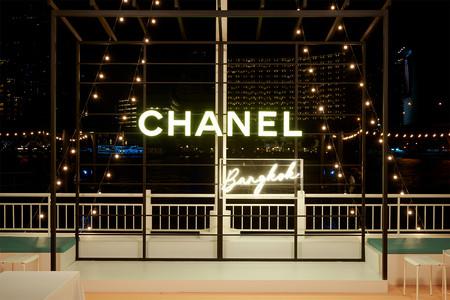 Chanel colección Crucero 2018/2019: el perfecto look marinero de la maison