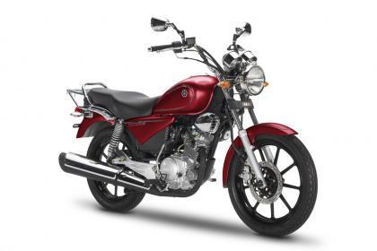 Ya está a la venta en España la Yamaha YBR125 Classic SP