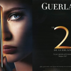 Foto 25 de 25 de la galería bianca-balti-pura-sensualidad en Trendencias
