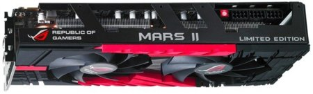 Asus MARS II