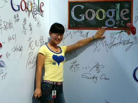 China renueva la licencia de Google