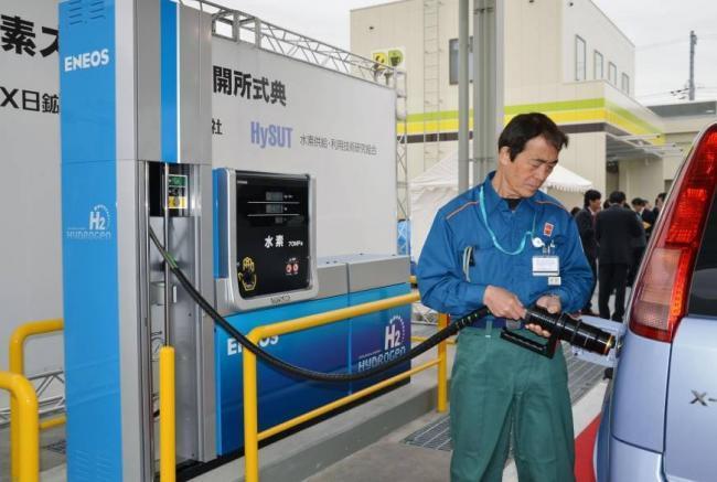 Hidrogenera en Japón