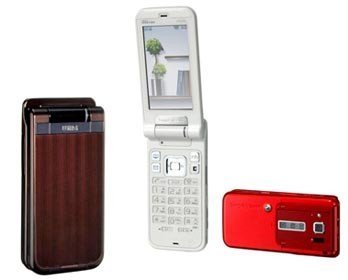 Sony Ericsson W43S: cambia de color