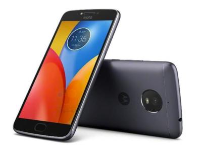 El Motorola Moto E4 vuelve a dejarse ver desde Canadá y desvela su posible precio europeo