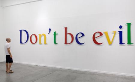 Google sabe dónde, cuándo y qué compras: más peligros para una privacidad casi sin escapatoria [Actualizada]